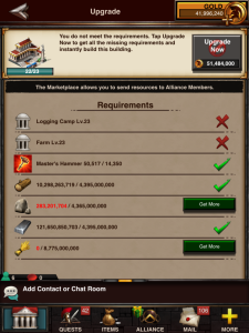 Marketplace 23 Requirements